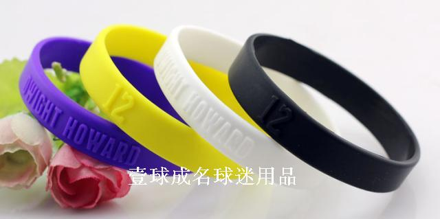Silicone Bracelet Embossed Basketball Star Name Souvenir Gift 12 Dwight Howard Yellow Purple Black White Doll(China (Mainland))