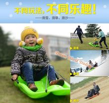 Outdoor Grass skiing children special thick board With brake Snowboards Sandboarding board Sled sledge(China (Mainland))