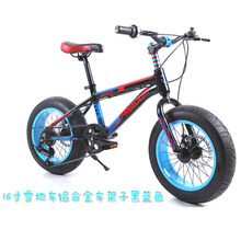 Kid Child children  Fat/snow/sand/crisuer bike/bicycle ,3.0 Width Wheel,5 Speeds,TOP Derailleur+Disc Brakes.(China (Mainland))