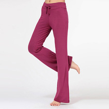 Cool Hot Sales Multicolored Women's Casual Sports Yoga Cotton Soft Exercise Training Loose Pant Free shipping