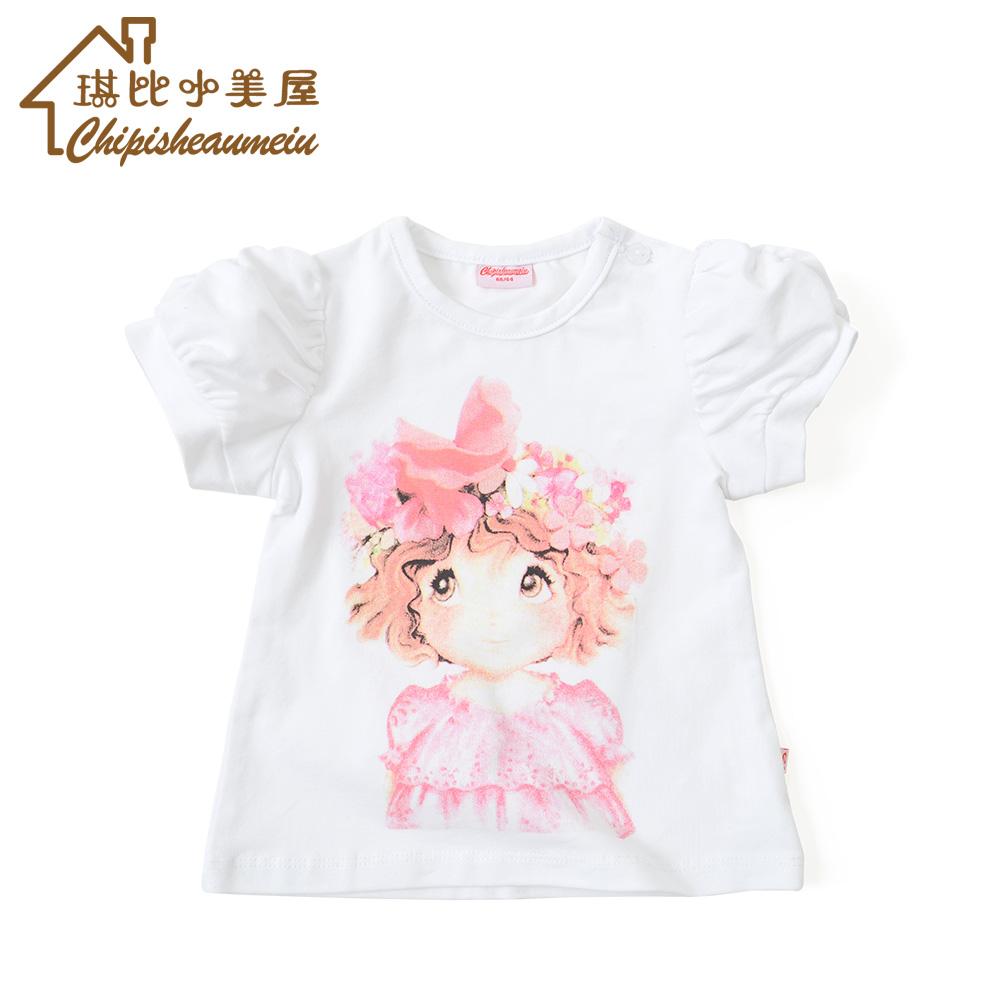 2015 girl t-shirt Baby Girls White Blouses Kids Clothes Face Organza Shirt Turn down Collar Children Short Sleeve Tops Free Ship(China (Mainland))