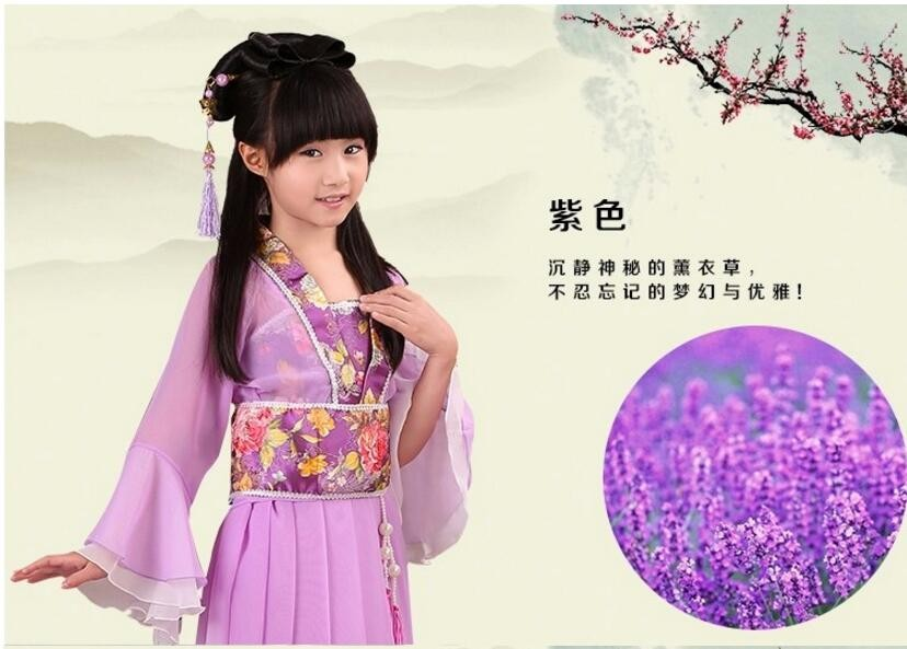 DB23759 ancient chinese costume-12