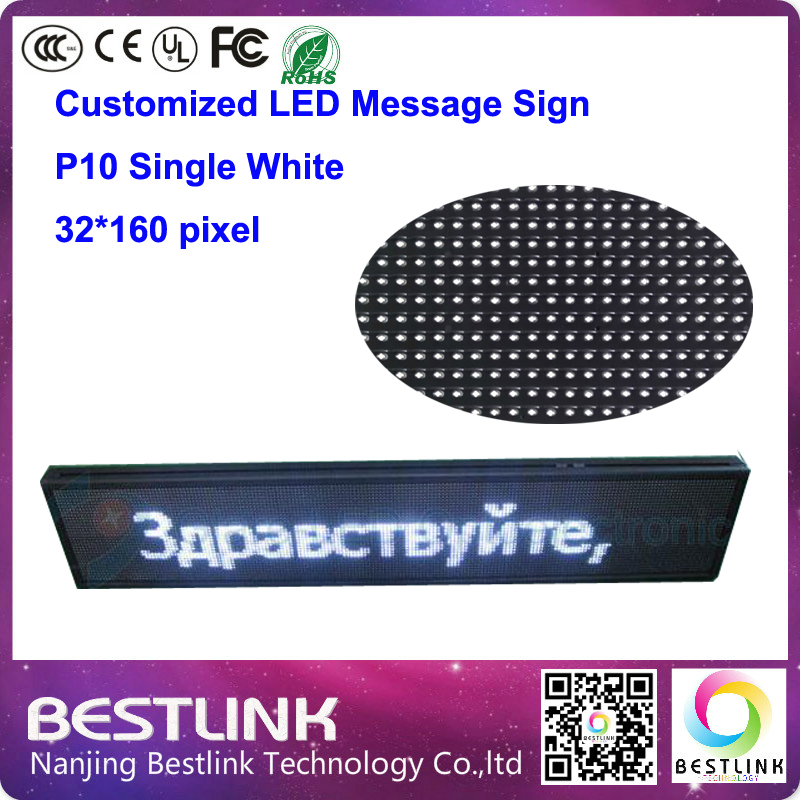 32*160 pixel led programmable sign board led display screen p10 outdoor led advertising screen with led screen module open sign(China (Mainland))