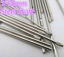 Buy 10 pcs 1*78MM K219B DIY Cars Steel Shaft Axis Model Embossing Metal Connecting Rod Sell Loss USA Belarus Ukraine for $1.48 in AliExpress store