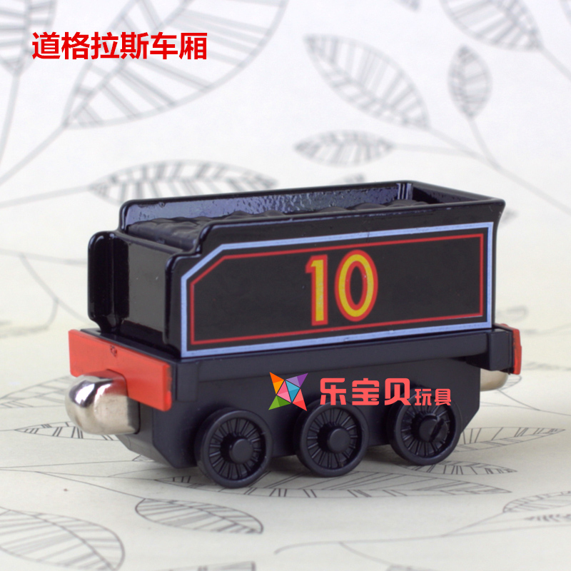 2016 new Toy train cars black Thomas small train toy alloy magnetic car compartment set magnetic connection(China (Mainland))