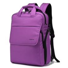 2016 Preppy School Bags for Teens Boys&Girl College Backpack Five Colour TIGERNU BRAND Backpack Male Bolsa Mochila(China (Mainland))