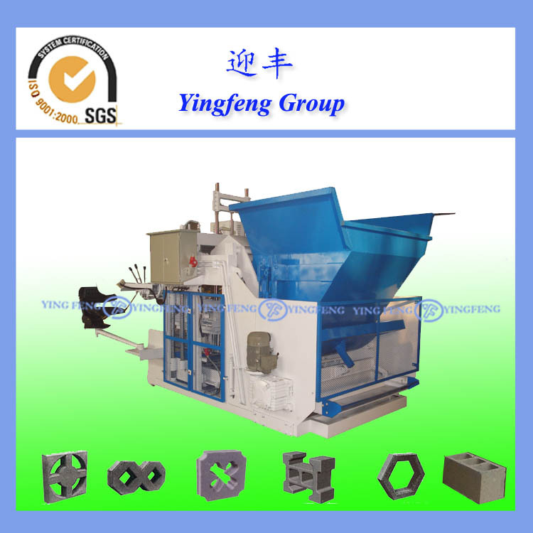 Good service and top quality mobile curbstone block making machine(China (Mainland))
