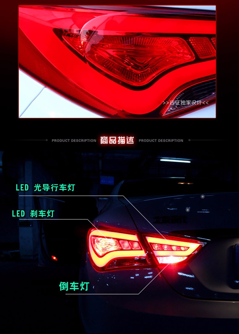 A&T Car Styling Accessories for Hyundai Sonata LED Taillights 2011-2014 Sonata 8 Tail Light Rear Lamp DRL+Brake+Park+Signal