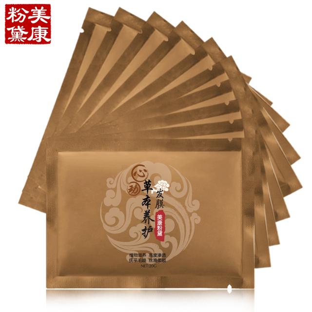 5 шт./лот MEIKING лечение Волос, маски Бренд китайских травяных кондиционеры сухой повреждения восстановление волос лечение питание маска для волос 20 г