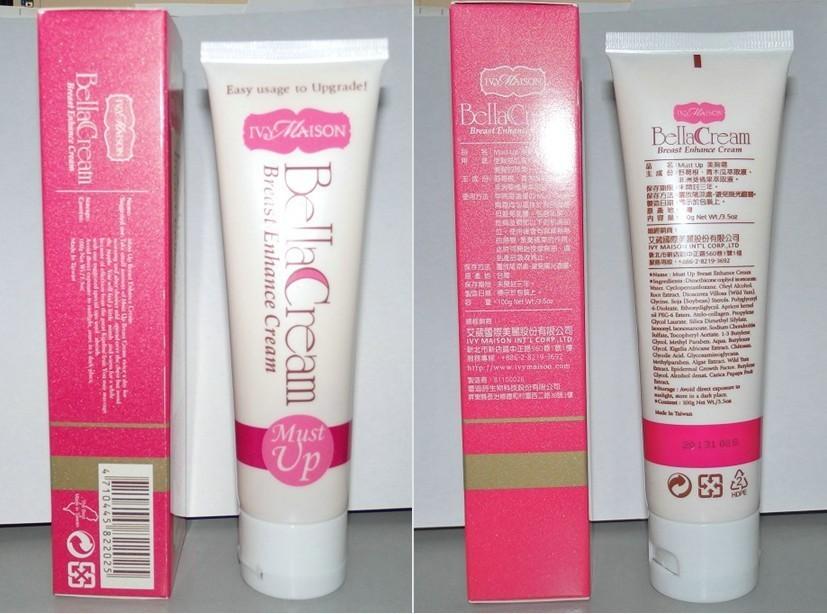 The best breast enhancement cream