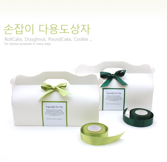 Korea syle 275107cm blank white paper cardboard cake roll korea syle 275107cm blank white paper cardboard cake roll macaroon for packaging with handle us609 fandeluxe Images