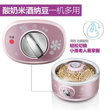 Bear bear SNJ 5015 bear natto natto bacteria household automatic genuine yogurt rice feeding machine