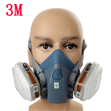 37502respirator face gas mask painted activated carbon dust-tight smoke-proof Chemical Pesticide formaldehyde dust mask(China (Mainland))