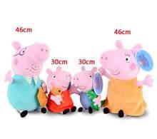 Genuine Brinquedos Peppa Pig Tamanho Grande Pacote de Presente 4 pçs/set Família do Porco Bichos de Pelúcia No Atacado & Brinquedos de Pelúcia de aniversário da boneca presente(China)