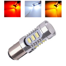 1157 12 5630 SMD BAY15D Cree led High Power lamp 21/5w led car bulbs brake Lights Source parking 12V White Red Yellow(China (Mainland))