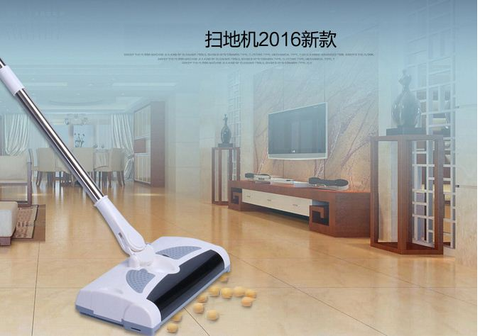 Free shipping of wireless hand sweeper electric mopping machine, vacuum cleaner and combo machine drag lazy supplies(China (Mainland))