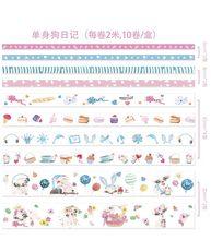 10 unids/set Linda sirena japonesa Animal Washi cinta Set Kawaii cinta adhesiva bala diario suministros Scrapbooking papel estacionario(China)