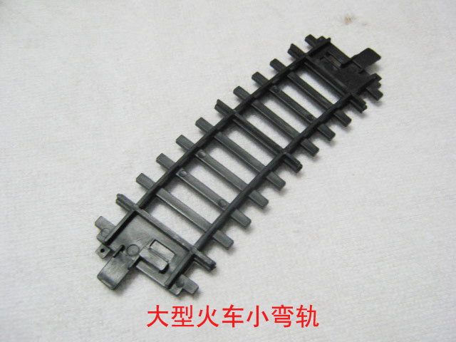 Large electric toy train track small model series general curved track(China (Mainland))