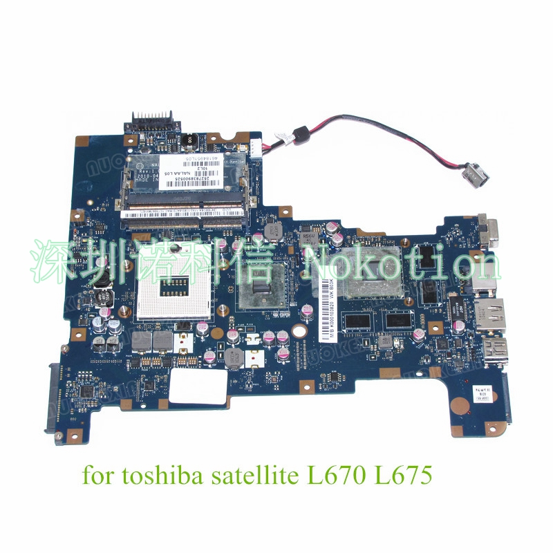 NALAA LA 6042P K000103820 For toshiba satellite L670 L675 laptop font b motherboard b font HM55