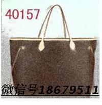 Neverfulling посланник GM / MM сумки женщины шотландка принт плечо сумки сумки 40157, 51106