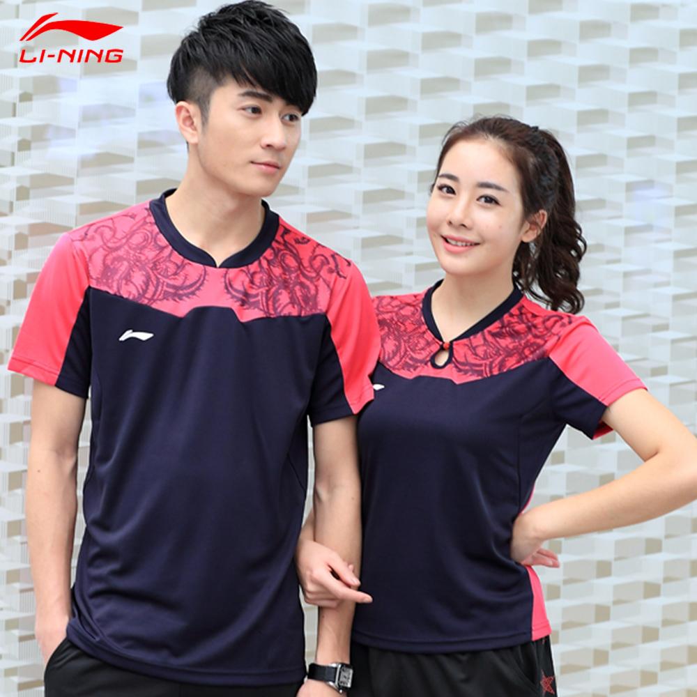 Li-Ning China Table Tennis Game Shirts Men Professionals Table Tennis Shirts Ping Pong Sport Shirts AAYK317 AAYK188(China (Mainland))