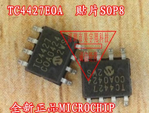 Free shipping 5pcs/lot 1.5A MOSFET TC4427EOA713 TC4427E SOP8 new original