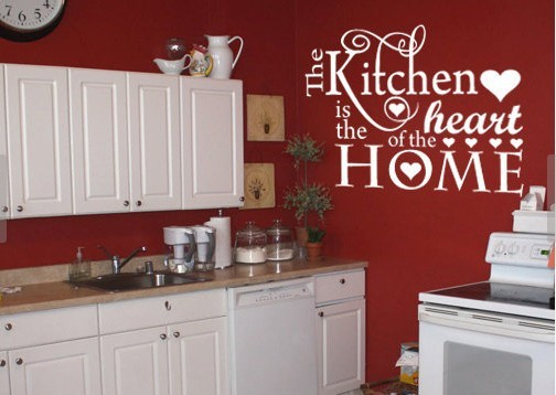 Kitchen Is The Heart Of The Home Vinyl Wall Decal Home