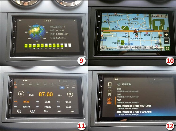 HD1024*600 Quad Core Android 6.0 Car Dvd Gps for Nissan TIIDA QASHQAI SUNNY X-TRAIL PALADIN PATHFINDER PATROL LIVINA SENTRA