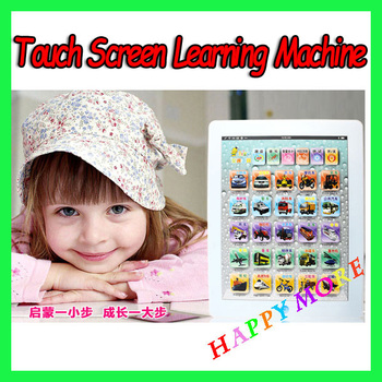Free Shipping 5pcs/lot Chinese/English Language Educational Study toy Touch Screen Laptop Learning Machine kids gift 7 designs