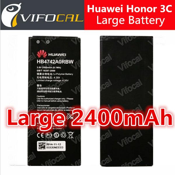 Huawei Honor 3c battery Large 2400mAh 100% Original Huawei Backup Replacement Cell phone Bateria + Free shipping + In Stock