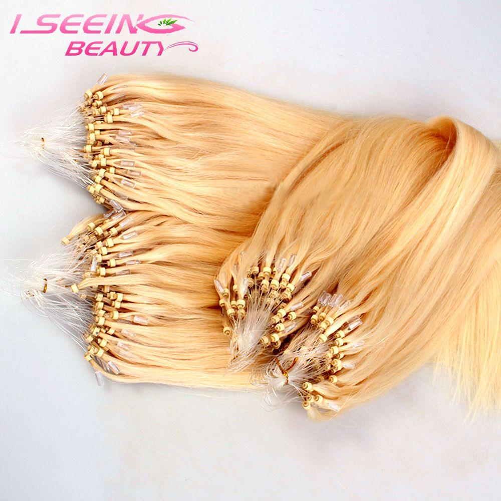"7A Full head set natural micro ring hair extension 18"" 20"" 22"" Micro Loop Ring/Bead Hair Extensions 0.5g/s 50g/lot Free shipping"