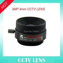 ricom cctv 4mm ir correction lens 3 megapixel, 1/2.5″ F1.6 CS mount cctv lens, TS0416F.IR-S for HD sdi camera
