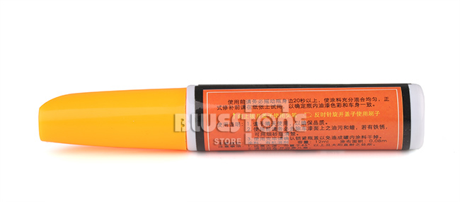 New Red Fix Car Coat Paint Touch Up Clear Pen Scratch Repair(China (Mainland))