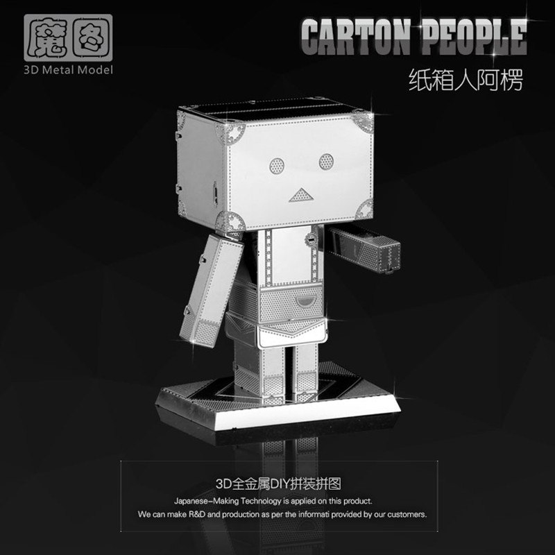 Carton People building model Kits 3D laser cutting Scale Models DIY Metal Nano Puzzle Toys educational diy toys Jigsaw Puzzle(China (Mainland))