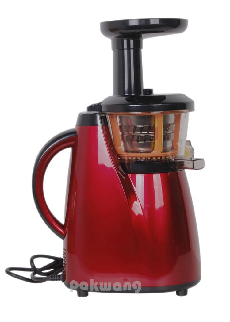 Slow Juicer Qual A Melhor : ElEtrica-Juicer-fruta-inteira-vegetal-lenta-ruido-extrator-de-luxo-roxo-Nutri-bala.jpg
