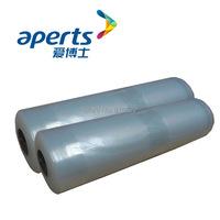 aperts Vacuum preservation fresh bags VBR2805(28x500cm)