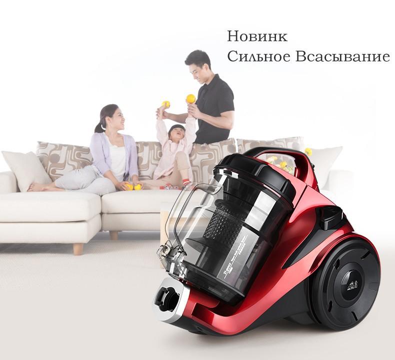 9002 vacuum cleaner 01