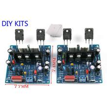 2PCS MX50 SE 100WX2 Dual Channels Audio Power amplifiers Board Diy Kit New Version(China (Mainland))