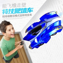 Children's toys, electric remote control wall climbing car, wireless electric remote control cars, model toys, RC Cars(China (Mainland))