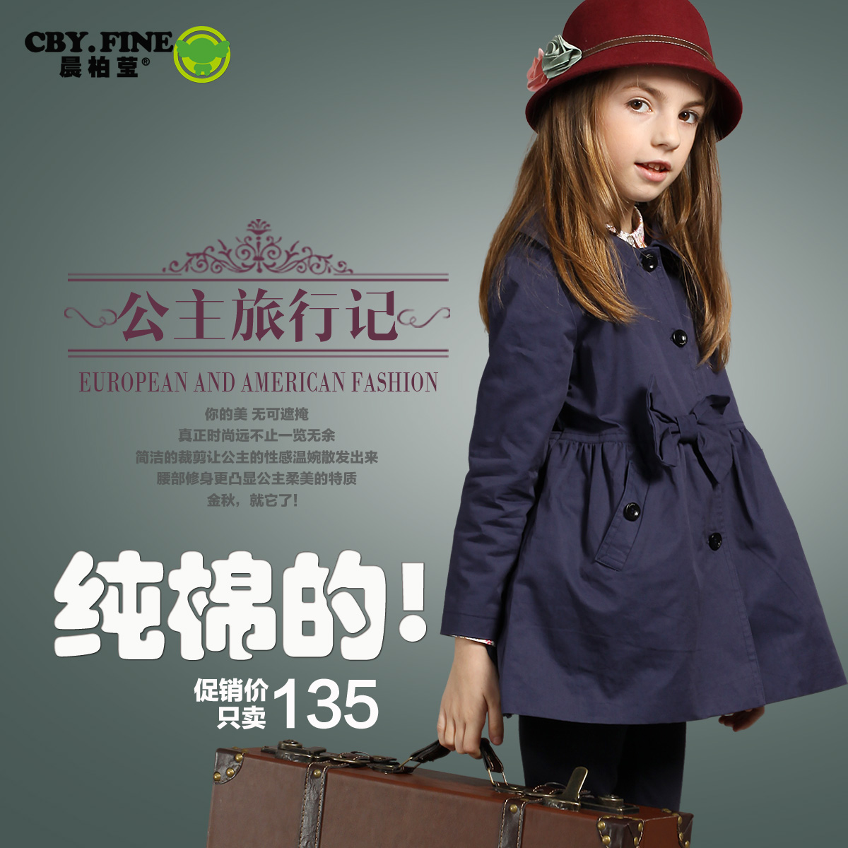 Childrens clothing 2015 spring child female child trench spring and autumn outerwear child medium-long princess 100% cotton top<br><br>Aliexpress