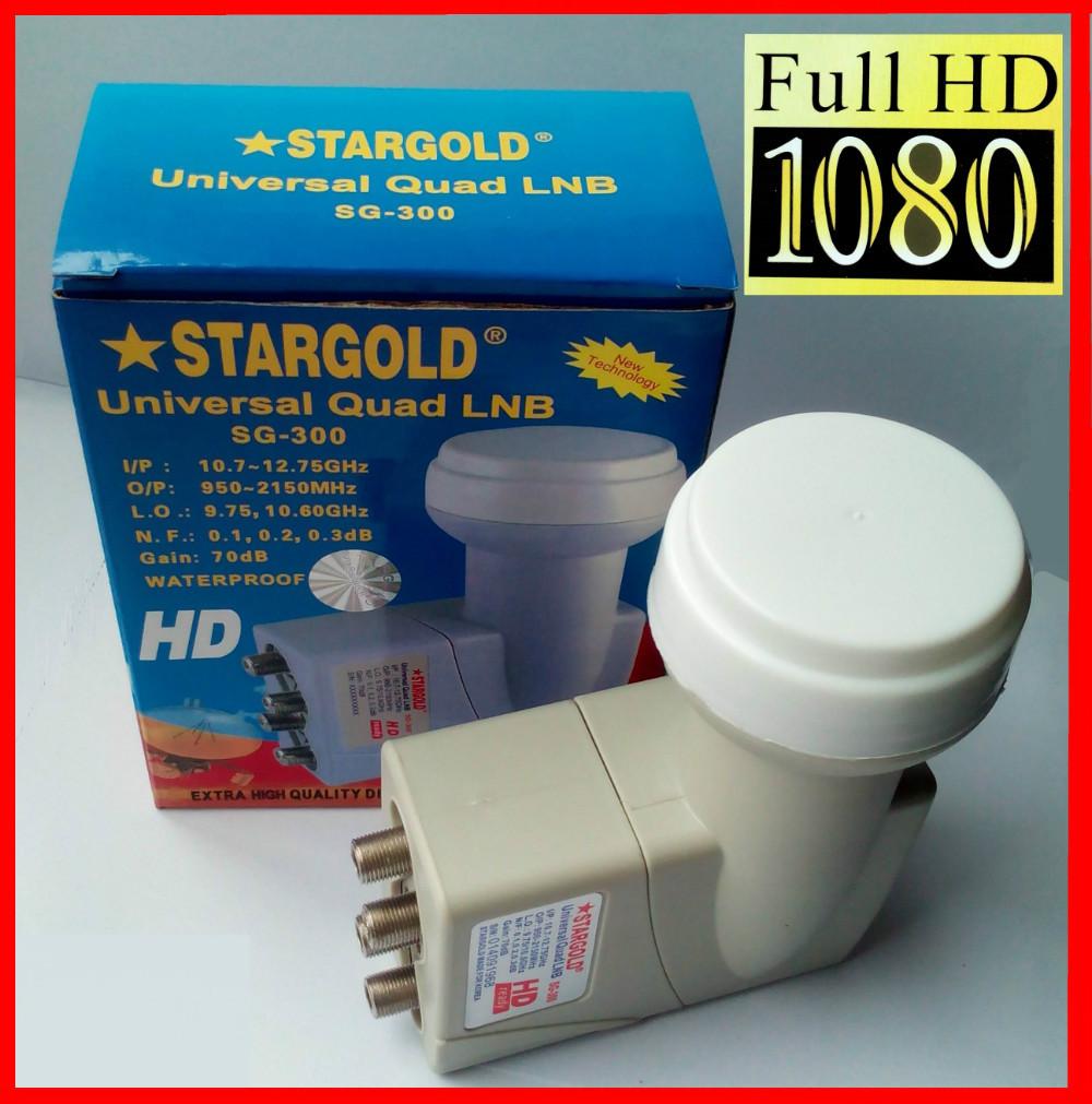 STARGOLD SG-300HD free shipping Best Signal Full HD Universal KU Band Quad LNB waterproof High Gain Low noise satellite LNB(China (Mainland))