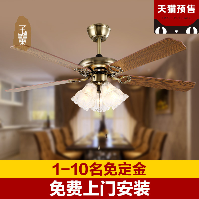 [Parts of free onsite installation name] [1-20] [Lynx deposit-free sale] fan chandelier(China (Mainland))