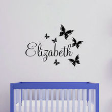Buy Butterfly Personalized Wall Art Decal Wall Sticker Name Vinyl Wall Sticker Decor Free Hw10011 for $5.03 in AliExpress store