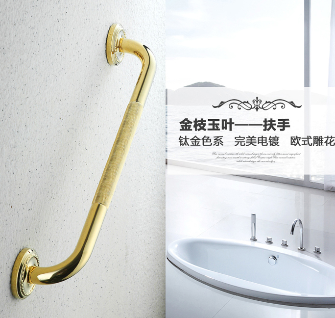 Armrest Wall Hardware Accessories Sanitary Luxury Antique Gold Brass Bathroom Shower Room Non