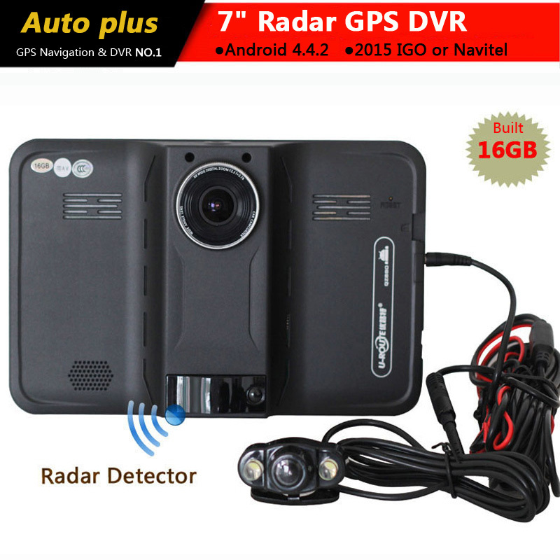 7 inch Car 1080P DVR GPS navigation Android with avin rear view camera sat nav vehicle truck gps 16GB Europe or Russia Navitel(China (Mainland))