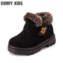 Cómoda niños invierno cálido botas de nieve para niños zapatos para niños niñas botas de gruesa suela de goma tamaño 23-36 niños botas zapatos de la nieve para niños(China (Mainland))