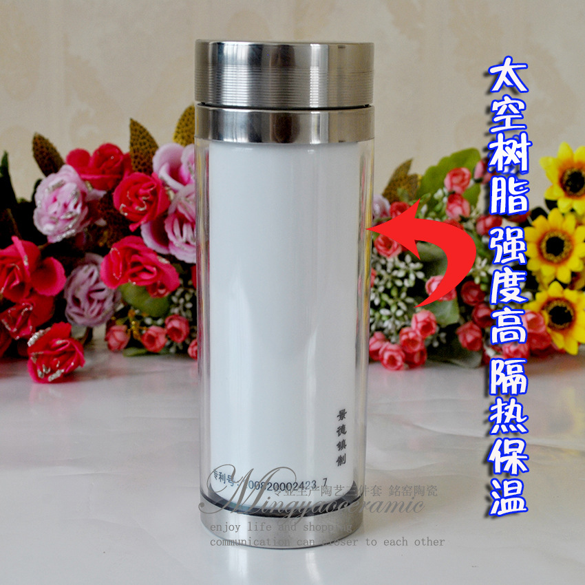 Supply holiday gift Blossoming stainless steel tea filter high white porcelain blue and white ceramic mug 4716<br><br>Aliexpress