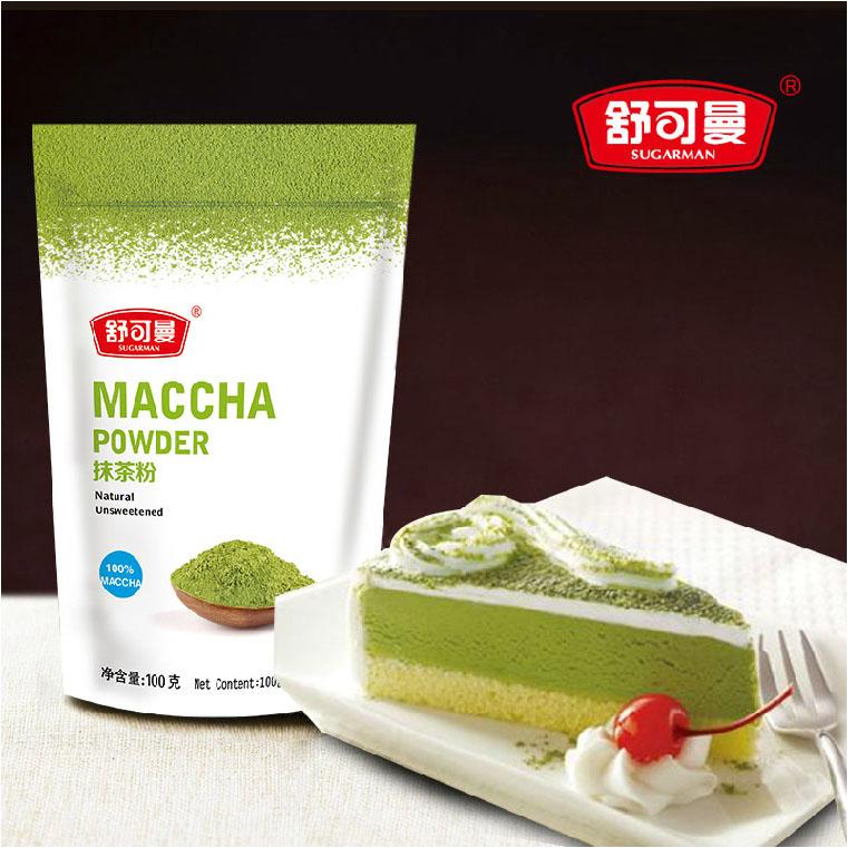 2016 Rushed New Coffee Cafetera Cafeteira Baking Ingredients Recormon Shu 100g Bag Green Tea Powder Cake Biscuit Ice Edible(China (Mainland))