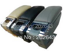 GV-CB002, console box with   ABS ,black/grey/beige .just fit  for Chevrolet and WULING model car ,support wholesale and retail