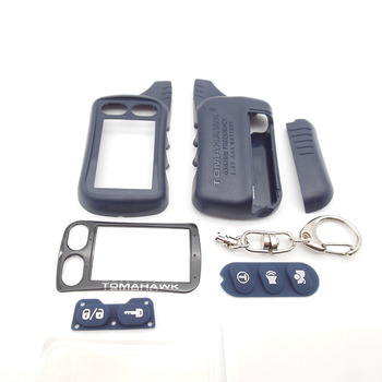 2015 free shipping TZ9010 case keychain for Tomahawk TZ9010 lcd two way car remote controller